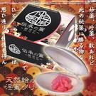 【緁希情趣精品】日本NPG*(終於到貨了! )伝承の蜜 威而柔凝膠 蛤淫伝 蛤淫傳