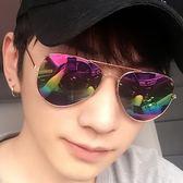 韓國圓臉個性墨鏡 太陽眼鏡