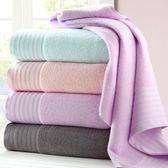 85折浴巾柔軟超強吸水全棉家用男女兒童情侶浴巾開學季