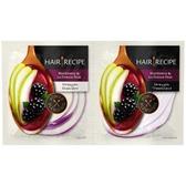 [Hair Recipe]P&G黑莓&法國梨強健無矽靈洗髮精試用品12ml+護髮素試用品12g