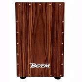 ★BGTM★嚴選BC-130HIC-S木箱鼓~頂級胡桃木打擊面板/具備可調式響弦(附背套)