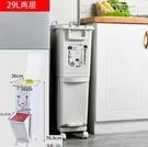 垃圾桶 廚房干濕分離垃圾分類垃圾桶帶蓋家用夾縫腳踩式廚余客廳出日本窄【快速出貨八折下殺】