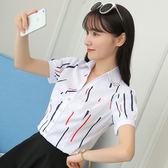 夏裝新款韓版印花襯衫女長袖短袖夏短款襯衣百搭上衣 v領『韓女王』