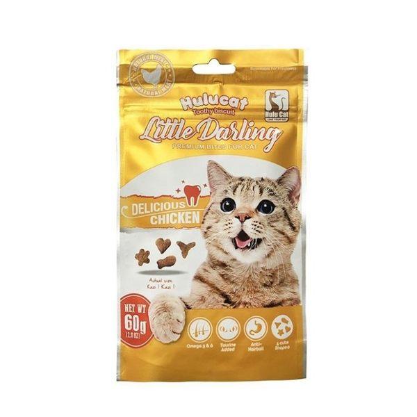 *WANG*Hulucat《卡滋貓化毛潔牙餅》60g/包 六種口味可選擇 貓用零食點心