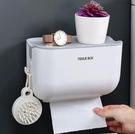 紙巾盒 居家家衛生間紙巾盒防水免打孔創意可愛廁所馬桶紙巾置物架壁掛式【快速出貨八折搶購】