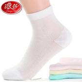 襪子女夏季中筒襪白色短襪超薄棉襪女士春夏薄款透氣浪莎女襪夏天 韓語空間