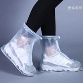 防水防雨鞋套防滑耐磨加厚底男女鞋套學生下雨天雨鞋
