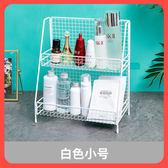 化妝品收納盒 桌面置物架 護膚品多層 ins收納架化妝盒網紅宿舍神器
