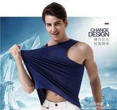 背心-夏季無袖修身透氣運動冰絲跨欄莫代爾無痕背心男青年打底男士內衣 提拉米蘇