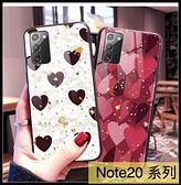 【萌萌噠】三星 Note20 Note20 Ultra 奢華時尚 閃粉鉑金 心心豹紋保護殼 全包軟邊 鋼化玻璃背板手機殼