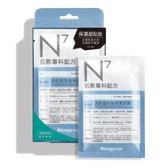 霓淨思N7跑趴超貼妝保濕面膜5片