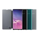 【免運費】Samsung Galaxy S10 原廠全透視感應皮套 【皮套換新換新 搶購】