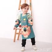 防水罩衣韓版兒童罩衣繫帶防水圍裙帶套袖男童女孩背心式反穿衣美術畫畫衣 小天使
