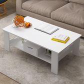 茶几歐式小茶几現代簡約桌客廳長方形矮桌小戶型茶桌沙發邊几邊櫃角几 萬聖節