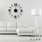 創意新品時鐘客廳掛鐘高檔亞克力diy數字立體可移除裝飾墻貼掛表