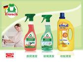 德國Frosch玻璃鏡面多功能噴霧清潔劑/廚房清潔劑(烤箱適用)/環保地板清潔劑《Midohouse》