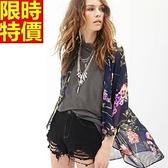 和服外套-歐美時尚花色薄款防曬和風女罩衫68af46【時尚巴黎】