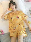 睡衣女夏薄款冰絲性感短袖兩件套裝韓版甜美可愛學生真絲綢家居服 艾莎嚴選