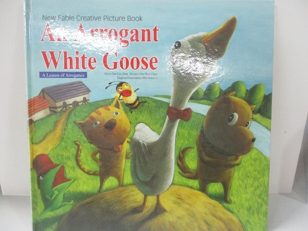 【書寶二手書T3/少年童書_DZN】An Arrogant White Goose