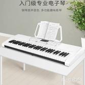 亮燈跟彈電子琴初學者成年家用兒童專業多功能便攜式鋼琴61鍵幼師專用LXY7685『毛菇小象』