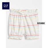 Gap女嬰兒 條紋鬆緊腰燈籠短褲 319499-彩色條紋