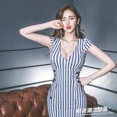洋裝 春裝新款深V性感條紋包臀連身裙修身顯瘦氣質夜店打底裙1715