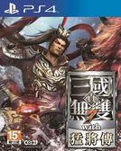 二手片-PS4 真三國無雙7 With 猛將傳 中文版 PIAY-小無電玩