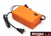 充電器 汽車電瓶充電器12V6A 蓄電池電瓶車摩托車充電器 自停修復功能 優拓