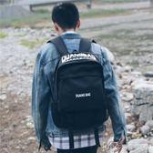 男生雙肩包韓版印花字母大容量百搭校園帆布背包學生書包   瑪奇哈朵