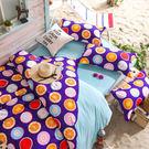 柔絲絨 兩用被床包組 雙人四件式-水果特調系列-鮮橙雞尾酒/ RODERLY