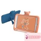 mini2/5矽膠4平板10.2寸11筆槽卡通iPad Air3保護套【櫻桃菜菜子】