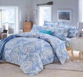 《華爾滋》百貨專櫃精品雙人加大薄床包組 100%MIT台製舒柔棉(6*6.2尺)