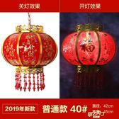 新年喬遷裝飾結婚陽台中式紅燈籠 吊燈插電旋轉七彩水晶LED走馬燈