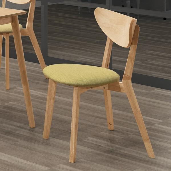 OB004-馬可本色綠布餐椅(19HY2/B453-06)【DD House】