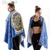 瑜伽墊瑜伽鋪巾防滑折疊鋪巾瑜伽毯吸汗初學者瑜珈毯「Chic七色堇」