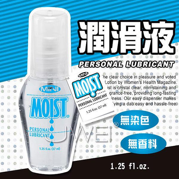 傳說情趣~美國原裝進口PIPEDREAM.MINI MOIST潤滑液系列-保濕型-37ml(藍)
