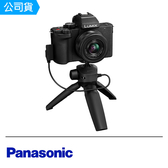 Panasonic LUMIX G100 + 12-32mm + DMW-SHGR1手柄 公司貨
