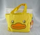 【震撼精品百貨】B.Duck_黃色小鴨~造型沐浴罐/午餐袋-黃【共2款】