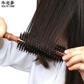 滾梳捲髮梳子內扣波浪捲髮髮廊專業豬鬃毛梳家用圓筒捲髮【快速出貨】