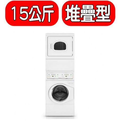 Huebsch 優必洗 YTEE5A 電力型 220V 堆疊式洗乾衣機