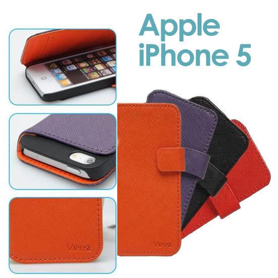 【唯派 Vipose】Apple iPhone 5/5S/SE 書本式反扣皮套/側掀手機套/筆記本翻頁式保護套/翻蓋保護硬殼