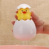 男孩女孩洗澡玩具下雨云朵小鴨子噴水蛋