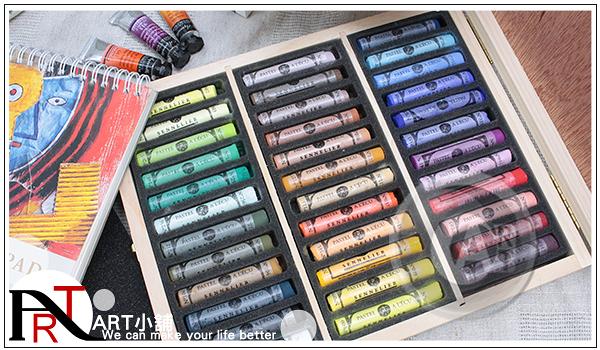 『ART小舖』法國SENNELIER申內利爾 Soft pastel 粉彩 36色木盒套组 #132105