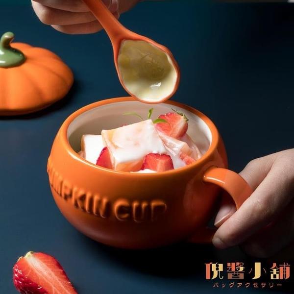 陶瓷馬克杯大容量家用水杯帶蓋可愛早餐杯【倪醬小舖】