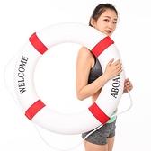 救生圈 成人救生圈專業腋下免充氣實心泡沫游泳圈大人兒童網紅加厚大號