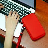 卡提諾移動硬盤收納包耳機數據線U盤盒U盾充電寶多功能數碼保護套【美物居家館】