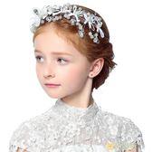 一件85折-秋冬公主髮飾女孩珍珠花朵髮飾花童頭飾配飾禮服女童演出頭飾