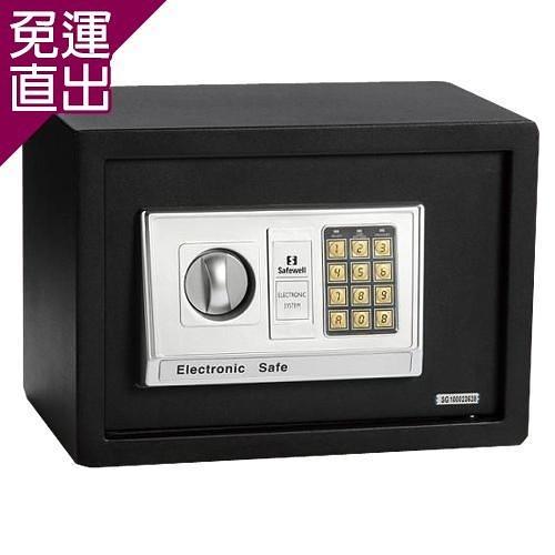 阿波羅 Excellent e世紀電子保險箱_智慧型(EA-25P)【免運直出】
