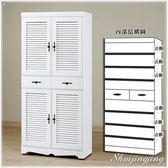 【水晶晶家具/傢俱首選】小百合2.7*6呎烤白二抽百葉高鞋櫃 SY8263-2