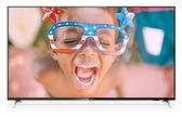 ↙0利率↙美國AOC55吋4K液晶顯示器55U6205【南霸天電器百貨】
